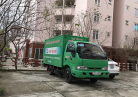 Thuê xe tải chở hàng tpchm và đi tỉnh – Taxi Tải 24H®
